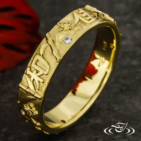 Lucky Grandchild Ring